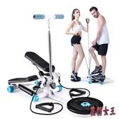 原地踏步機運動器械男女健身器材家用小型跑步機懶人神器 AW16402【花貓女王】