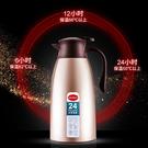 保溫壺家用保溫水壺大容量熱水瓶不鏽鋼暖瓶熱水壺保溫瓶