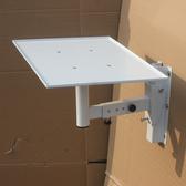 投影機支架 白色投影機壁掛架投影儀吊架音箱墻面托架加厚加大托盤通用型支架