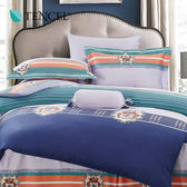 天絲 Tencel 凱盧斯 床罩 雙人七件組 100%雙面純天絲 伊尚厚生活美學