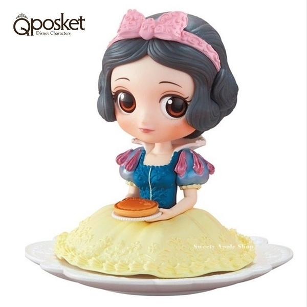日本限定 迪士尼公主 Disney Q posket 白雪公主 午茶版 公仔模型 (蠟筆色)