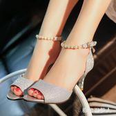 細跟涼鞋高跟鞋 2019春夏季新款鏤空魚嘴女士銀色尖頭珍珠扣帶女鞋子 QX7566 【棉花糖伊人】