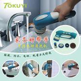 電動清洗刷洗碗廚房用刷子充電式清洗機清潔器小型洗碗機刷碗【onecity】