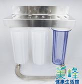 白鐵腳架三道式淨水器,水族/飲水機/淨水器前置過濾三胞胎,不含濾心配件(2分),1400元1組