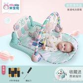 嬰兒腳踏鋼琴寶寶健身架器0-1歲新生兒玩具音樂3-6-12個月 igo漾美眉韓衣