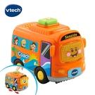 Vtech 嘟嘟聲光互動車-巴士