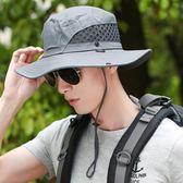 遮陽帽男士帽子涼帽戶外夏天牛仔漁夫帽太陽帽草帽釣魚帽男防曬帽