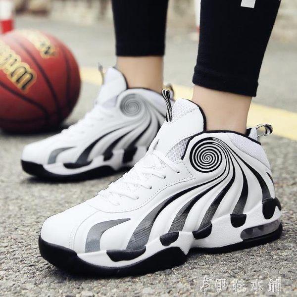 男高筒氣墊籃球鞋防滑戰靴青少年初中高中學生休閒運動鞋白色 伊鞋本鋪
