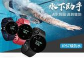 智慧手表男學生多功能手環女韓版計步簡約電子防水潮