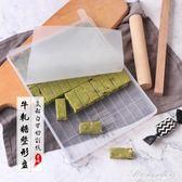 做牛軋糖工具套裝 手工雪花酥diy制作切割模具盤不黏硅膠烘焙家用  igo
