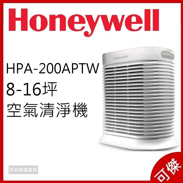 美國 Honeywell 抗敏系列空氣清淨機 HPA-200APTW 8-16坪 空氣清淨機 公司貨 馬達5年保固