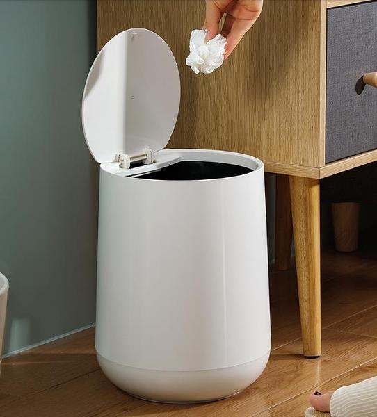 垃圾桶家用客廳臥室按壓式北歐垃圾桶廚房衛生間分類垃圾桶大號有蓋紙簍 【快速】
