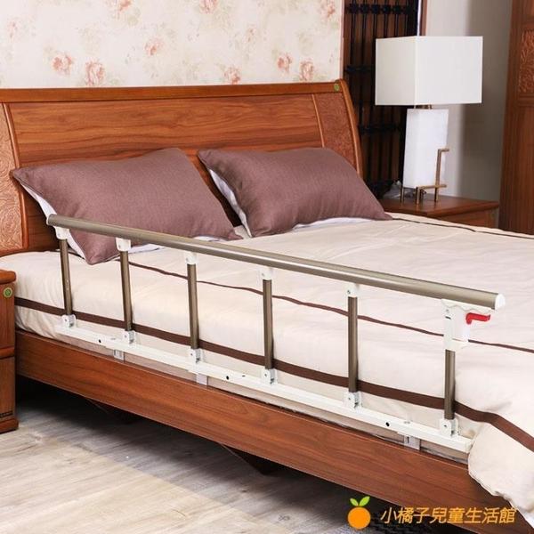 加厚可折疊兒童防摔掉床護欄1.8米2米大床邊擋板老人圍欄通用【小橘子】