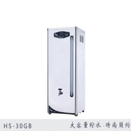 【Banana Water Shop】豪星牌貯備型電開水機+贈雙過濾+全省標準安裝 熱水30加侖(HS-30GB)