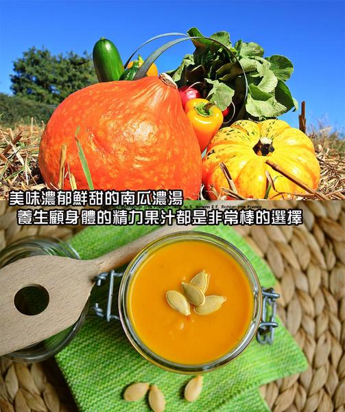 果之家 萬聖節特賣東昇南瓜2顆組合(單顆約1.5公斤)