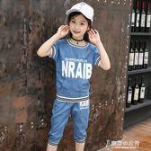 女童夏裝兒童短袖牛仔套裝中大童夏季女孩衣服兩件套韓版 東京衣秀