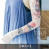貓咪紋身貼防水男女持久性感花臂大圖浮世繪日式貼紙【非凡】