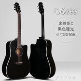 單板民謠木吉他初學者入門學生女男41寸拉維斯「千千女鞋」igo