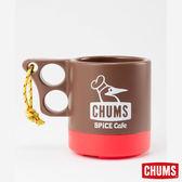 【限定商品】CHUMS 日本 SPICE Cafe×CHUMS 聯名款馬克杯 咖啡/紅 ( 250ml) CH6212145127