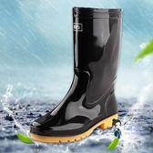 成人雨鞋 雨鞋男中筒防水防滑成人雨鞋套鞋膠鞋雨靴水鞋HXL807 39-44