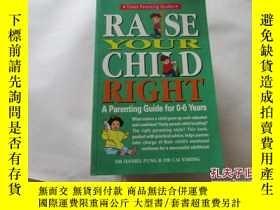 二手書博民逛書店RASE罕見YOUR CHILD RIGHT:A PARENTI