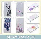 SONY Xperia XZ 彩繪TPU軟殼 軟套 輕薄 防摔 輕薄 手機殼 手機套 保護殼 外殼
