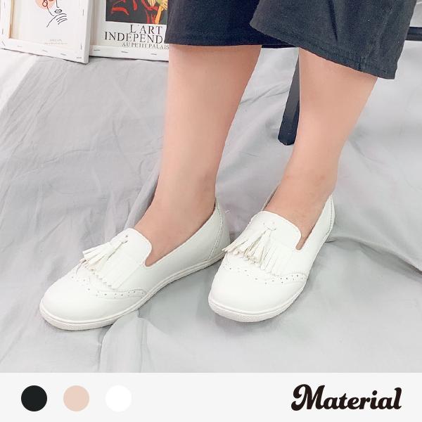 懶人鞋 雙層流蘇休閒鞋 MA女鞋 T0107