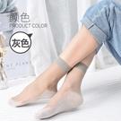 絲襪女薄款短耐磨夏季防勾絲