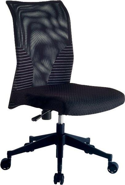 HY-Y166-5  中型辦公椅(308/斑馬/網布)