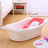 新生兒洗澡盆 嬰兒浴盆 寶寶可坐躺大號加厚浴桶 兒童泡澡桶 CJ5693『寶貝兒童裝』