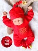 嬰兒滿月中國風男童女寶寶公主周歲禮服秋冬季衣服百天百歲100天  怦然心動