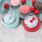 定時器 廚房定時器提醒器機械式計時器學生時間管理鬧鐘家用倒計時番茄鐘QM『摩登大道』