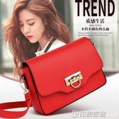 2020新款紅色女士包袋單肩包小方包單肩斜挎小包百搭同款女包 印象家品
