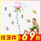 壁貼-韓國寶寶身高貼 AY7100-400【AF01013-400】大創意生活百貨