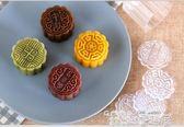 烘焙模具 法焙客圓形水晶月餅模具50/75/100g透明立體冰皮綠豆糕模烘焙工具 童趣屋