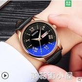 手錶男錶韓版簡約時尚潮流防水學生全自動非機械錶運動石英男士錶『蘑菇街小屋』