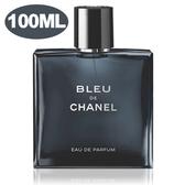 CHANEL 香奈兒 藍色男性香水 100ml《小婷子》