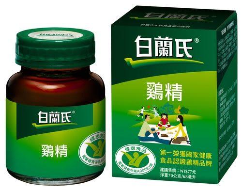【白蘭氏】傳統雞精72瓶(70g)