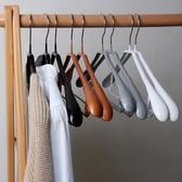 伊人閣 PVC防滑金屬浸彩色浸塑衣架 晾曬承重無痕款寬肩型家用型