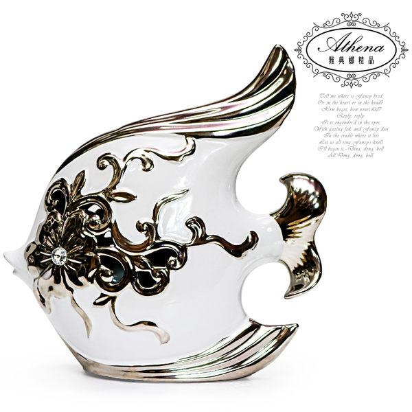 【雅典娜家飾】白色熱帶魚陶瓷鍍銀擺飾(大)-DB92