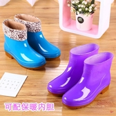 雨鞋 加絨雨鞋雨靴防水鞋女水靴廚房洗車短筒膠鞋套鞋成人防滑冬季 4色36-41