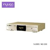 【限時特賣+分期0利率】音圓 IN-YUAN 專業型 卡拉ok 伴唱機 S-2001 N2-150 點歌機 4TB 公司貨