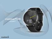 【時間道】GARMIN -預購- vivomove HR 心率智慧指針式腕錶- 運動款/ 時尚運動黑(大)免運費