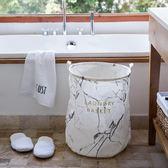 髒衣籃 北歐髒衣籃髒衣簍超大容量ins浴室防水收納籃髒衣服整理袋可摺疊 莎拉嘿幼