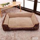 寵物窩可拆洗四季通用泰迪寵物墊子小型中型大型犬金毛寵物屋夏天TT914『麗人雅苑』