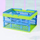 可折疊購物籃 買菜籃 提籃 野餐籃 CEY049