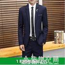 男士西服套裝帥氣韓版修身小西裝一套大學生休閒結婚外套正裝潮流 造物空間