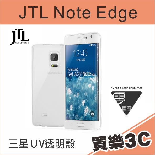 JTL Samsung Galaxy Note Edge 輕薄防刮 UV 手機保護殼,輕量透明 高質感設計嚴選