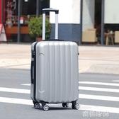 韓版行李箱男女20寸小型萬向輪拉桿皮箱24寸大學生旅行密碼箱28寸『蜜桃時尚』
