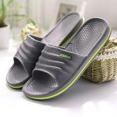 夏季居家涼拖鞋男女浴室拖鞋防滑 情侶家居室內洗澡地板EVA拖鞋限時八九折